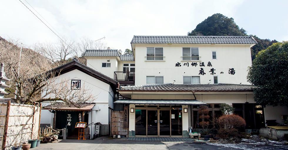 (株)三河屋旅館