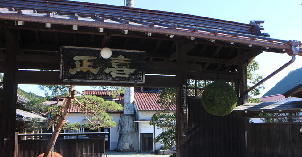 野崎酒造(株)