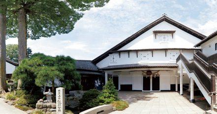 石川酒造株式会社